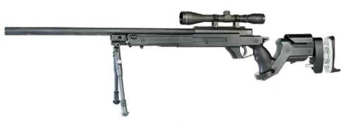 Photo of an Airsoft Mauser Pro Tactical Sniper Rifle, all black in color with bipod